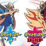pokemon_sword-shield