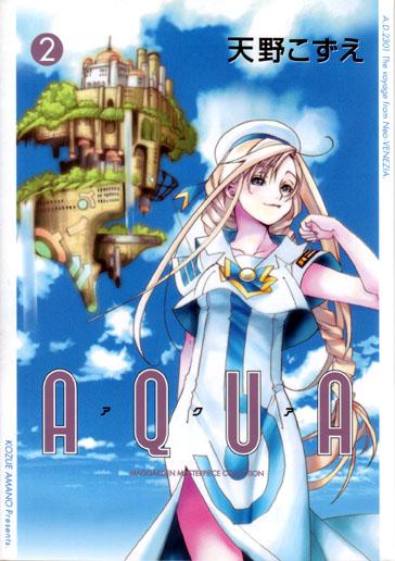 AQUA_vol2