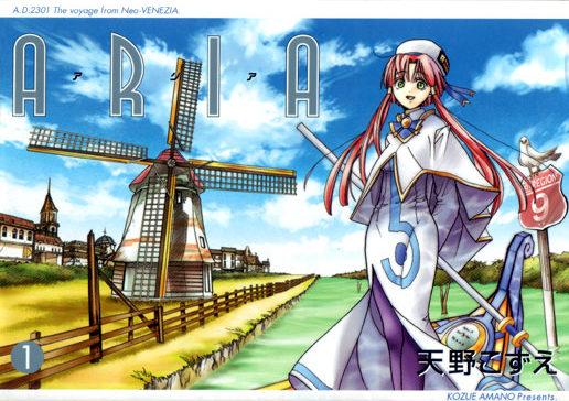 ARIA_vol1