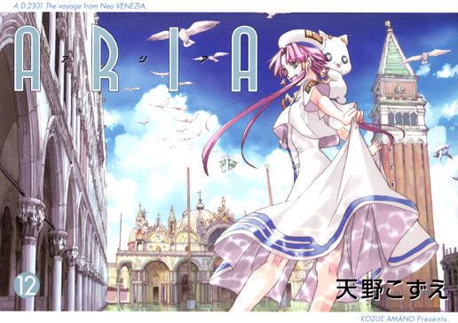 ARIA_vol12