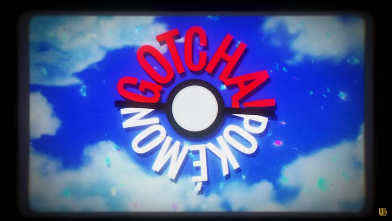 pokemon-gotcha!