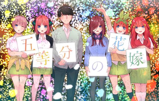 5toubun-no-hanayome_special01